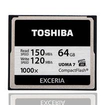 东芝 极致瞬速(银卡)64G产品图片主图