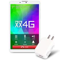 台电 P70 4G 平板电脑 7英寸 官方组合套装一(官方标配+充电器)产品图片主图