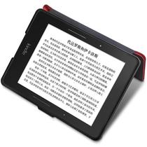 柏图 适配Kindle 1499版保护套/壳 Kindle Voyage 航行专用休眠皮套 折叠支架系列 西瓜红产品图片主图