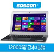 SOSOON I2000 14英寸笔记本(Intel 3735F 2G 32G Win10)银色
