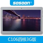 SOSOON C106 四核通迅3G版 10.6英寸平板电脑