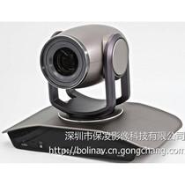 保凌 VCC-HD812SMC产品图片主图