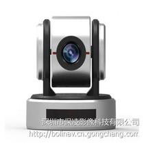 保凌 VCC-HD10YCU产品图片主图