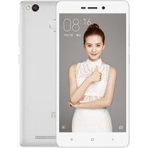 小米 红米 3X 全网通 2GB内存 32GB ROM 经典银色 移动联通电信4G手机 双卡双待产品图片主图
