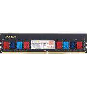 全何  DDR4 2400 8GB 台式机內存 iMS彩条