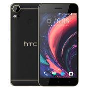 宏达 Desire 10 pro 极客黑 移动联通电信4G手机双卡双待 64G
