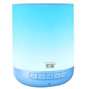 索爱 S-55 LED炫彩灯蓝牙音箱 便携插卡音响 低音炮 蓝牙4.0 天空蓝