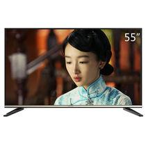 创维 55M7 55英寸14核4K超高清智能酷开网络液晶电视(黑色)产品图片主图