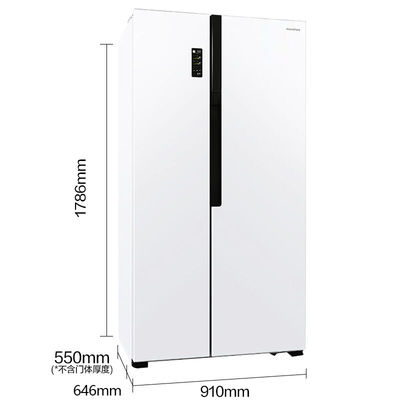 容声  BCD-526WD11HY 526升 家用对开门冰箱 风冷无霜 隐形门把手产品图片2