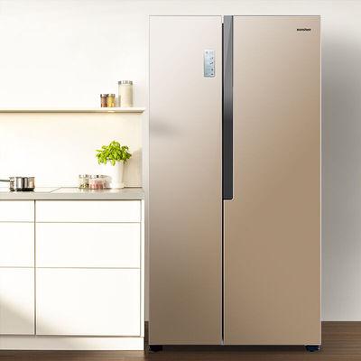 容声  BCD-636WD11HPA 636升 对开门冰箱 矢量变频 省电节能 云智能WIFI 电脑控温 风冷无霜大容积产品图片4