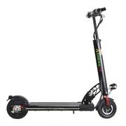 升特 电动滑板车 成人迷你可折叠锂电 电动自行车 宽踏板炫彩灯带 两轮代步车 炫酷彩灯+加宽踏板 45-55km 黑色