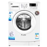 倍科 WCB 71231 PTLI 7公斤全自动变频滚筒洗衣机 欧洲进口电机 祛除宠物毛发