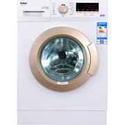 格兰仕 XQG70-S712V 7公斤全自动变频滚筒洗衣机(珠光白)