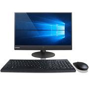 联想 扬天S5250-00 23英寸 一体机电脑 (i7-6700T 16G 1T 256G固态 2G独显 win10)黑色