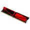 十铨 火神系列 DDR4 2400 8G 红色 台式机内存产品图片4