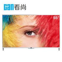 看尚 W55 55英寸 4K超清网络智能平板电视 产品图片主图