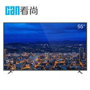 看尚 F55S 55英寸 4K超清网络智能平板电视 配底座