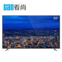 看尚 F55S 55英寸 4K超清网络智能平板电视 配底座产品图片主图