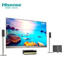 海信 LT100K7900A 100英寸 激光电视(激光投影机)旗舰版产品图片主图