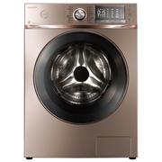 美的 MD90-1617WIDQCG 9公斤变频洗烘一体滚筒洗衣机(玫瑰金) 智能APP控制 i-smart自动投放