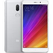 小米 5S Plus 全网通 标准版 4GB内存 64GB ROM 银色 移动联通电信4G手机