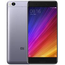 小米 5S 全网通 尊享版 4GB内存 128GB ROM 灰色 移动联通电信4G手机产品图片主图