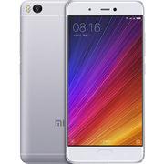 小米 5S 全网通 高配版 3GB内存 64GB ROM 银色 移动联通电信4G手机