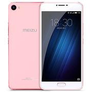 魅族 魅蓝U20 16GB 全网通公开版 玫瑰金 移动联通电信4G手机 双卡双待