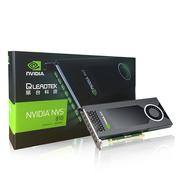 丽台 NVS810 4GB DDR3/128-bit/28.8GB/s CUDA核心1024/ 8屏拼接/专业显卡/多屏卡