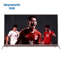 创维  G7 4K超高清彩电HDR 智能网络液晶平板电视(香槟金) 49G7 (49英寸)产品图片主图