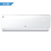 格力 1匹 变频 品悦 壁挂式冷暖空调(清爽白)(WiFi)KFR-26GW/(26592)FNhAa-A1(wifi)