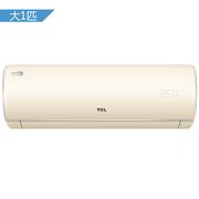 TCL KFRd-26GW/F2AH11BPA 大1匹 一级能效 智能变频 冷暖 空调挂机(钛金除甲醛)