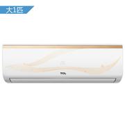 TCL 大1匹  变频 冷暖  金典系列 空调挂机(钛金除甲醛 隐藏显示屏)(KFRd-26GW/XD13BpA)