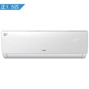 格力 大1匹 定频 品悦 壁挂式冷暖空调(清爽白)KFR-35GW/(35592)NhAa-3