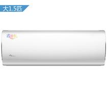 美的 1.5匹 变频 冷暖 一级能效 空调挂机 ECO节能 省电星 KFR-35GW/BP3DN1Y-DA200(B1)E产品图片主图