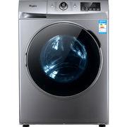 惠而浦 WF812921BL5W 8.5公斤 变频滚筒洗衣机(极地灰)