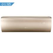 格力 小1.5匹 润典领跑者 WiFi智能 一级节能 冷暖变频 壁挂式空调KFR-32G(32594)FNhAa-A1(b)