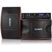 索爱 S8 家庭影院音响8寸专业卡包音响 ktv音箱套装电视音响