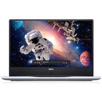 戴尔 燃7000 R1605S14.0英寸微边框笔记本电脑(i5-7200U 8GB 256GB SSD HD620 Win10)银产品图片主图