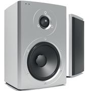 丹拿 Xeo 2 来自丹麦的无线HiFi音响系统(支持蓝牙) 哑光白
