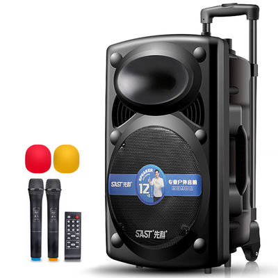 先科 A90 15寸大功率重低音广场舞音响 移动户外蓝牙拉杆音箱 便携式扩音器产品图片2