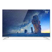 KKTV U70MAX 70英寸4K超高清HDR MEMC 26核64位安卓智能WIFI平板液晶 教育电视(金属尊贵版)