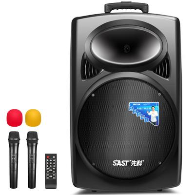 先科 A90 15寸大功率重低音广场舞音响 移动户外蓝牙拉杆音箱 便携式扩音器产品图片1