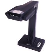 czur ET18智能扫描仪高速成册书籍文档免拆高拍仪高清零边距1800万像素