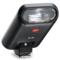 徕卡 闪光灯SF26 外置闪光灯 14622产品图片1
