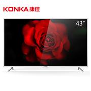 康佳 LED43S8000U 43英寸64位真4K超高清智能液晶电视