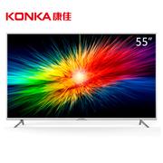 康佳 LED55S8000U 55英寸26核双64位真4K超高清智能液晶电视