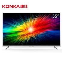 康佳 LED55S8000U 55英寸26核双64位真4K超高清智能液晶电视产品图片主图