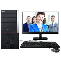 海尔 商嘉X-A0011 20.7英寸 商用台式电脑(i7-6700 8G 1TB+128G SSD GT720 2G独显 PCI DVD刻录 Win7)产品图片主图