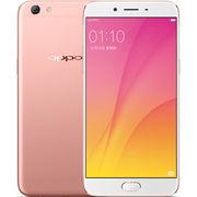 OPPO R9s Plus 6GB+64GB内存版 全网通4G手机 双卡双待 玫瑰金